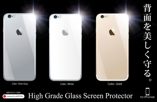 High Grade Glass Screen Protector for iPhone 6(背面ガラスプレート)