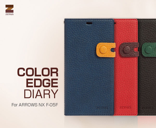 Zenus Masstige Color Edge Diary for ARROWS NX F-05F