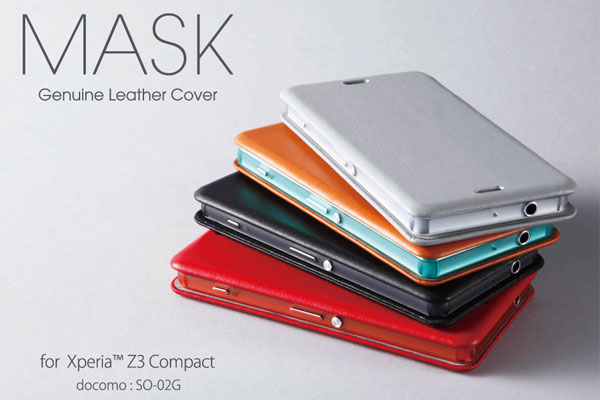 Genuine Leather Cover MASK for Xperia (TM) Z3 Compact SO-02G