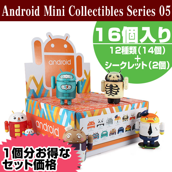 Android Robot フィギュア mini collectible series 05(1箱16個入り)