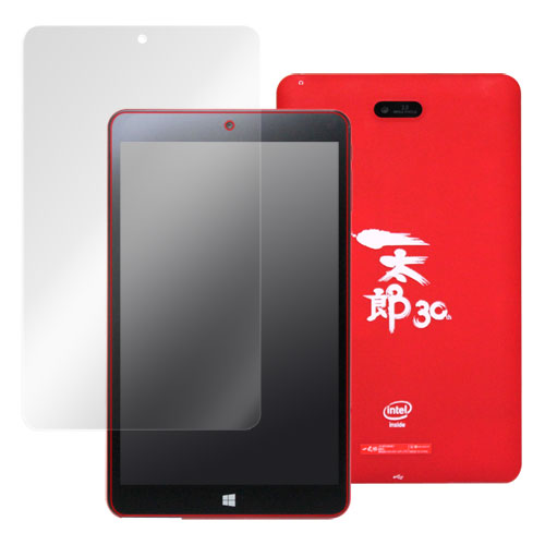 OverLay Plus for 一太郎30周年記念 Windows Tablet Limited Edition