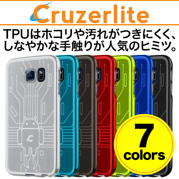 Cruzerlite Bugdroid Circuit Case for Galaxy S6 SC-05G