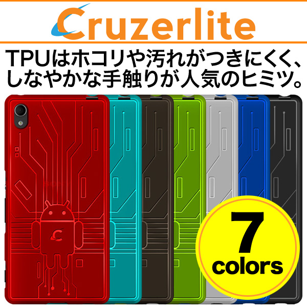 Cruzerlite Bugdroid Circuit Case for Xperia (TM) Z4 SO-03G/SOV31/402SO