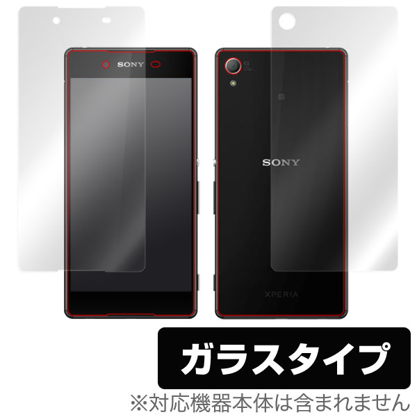 OverLay Glass for Xperia (TM) Z4 SO-03G/SOV31『表・裏両面セット』