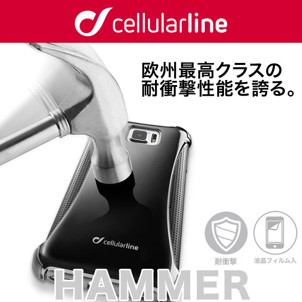 cellularline Hammer 耐衝撃 カバーケース for Galaxy S6 SC-05G