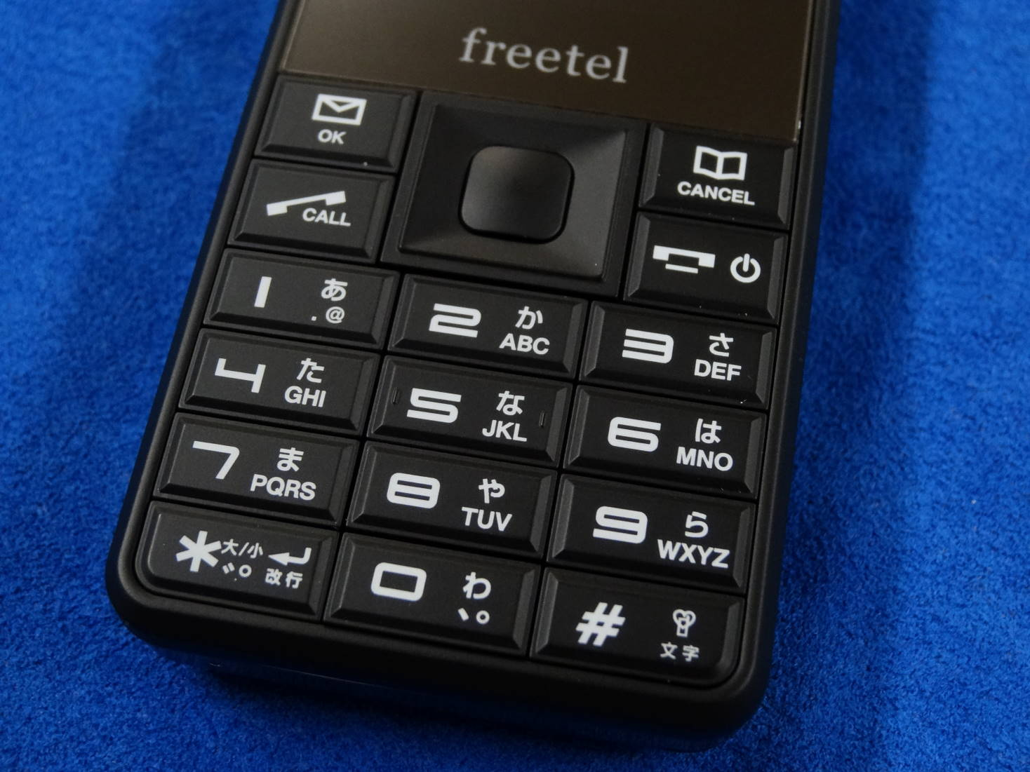 FREETEL Simple キー部分