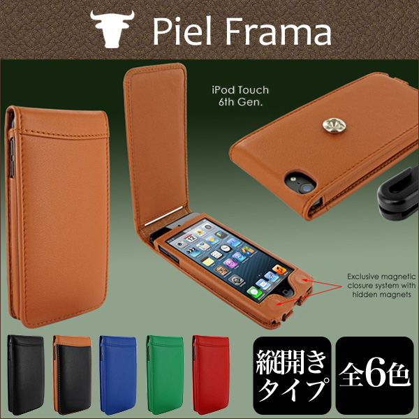 Piel Frama レザーケース for iPod touch(6th gen./5th gen.)