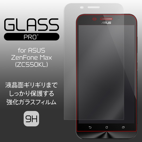 GLASS PRO+ Premium Tempered Glass Screen Protection for ASUS ZenFone Max (ZC550KL)