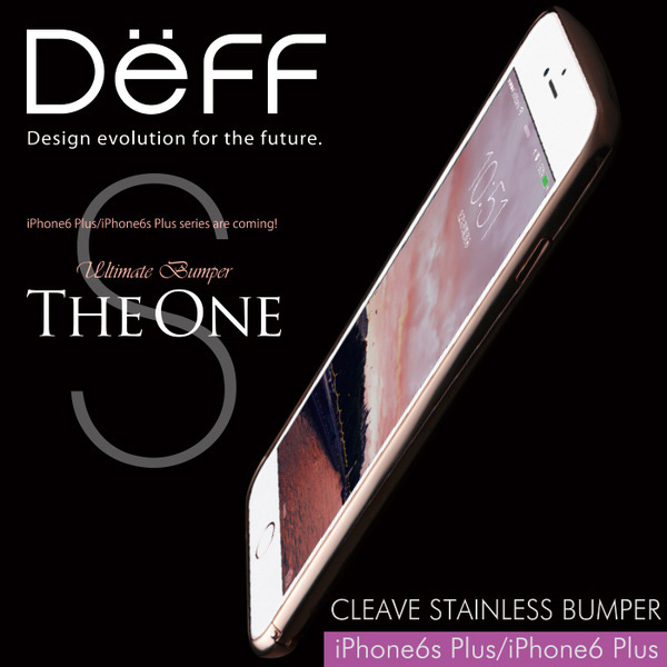 CLEAVE Stainless Bumper for iPhone 6s Plus/6 Plus
