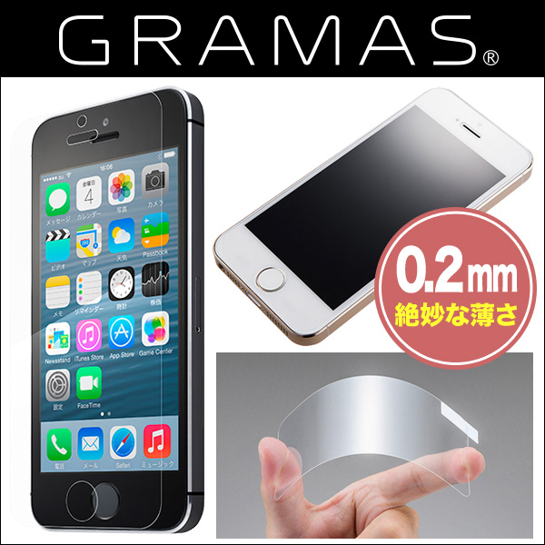 GRAMAS Protection Glass 0.2mm GL-ISENT for iPhone SE / 5s / 5c / 5