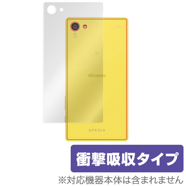 OverLay Protector for Xperia (TM) Z5 Compact SO-02H
