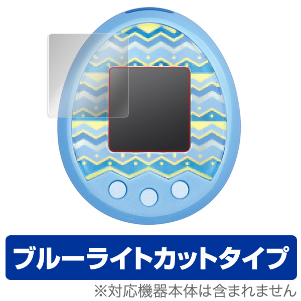 OverLay Eye Protector for Tamagotchi m!x (たまごっち みくす) 2枚組