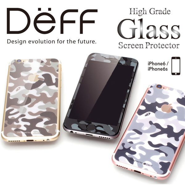 High Grade Glass Screen Protector for iPhone 6s/6(カモフラージュ)