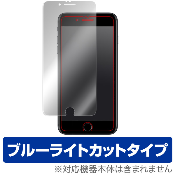 OverLay Eye Protector for iPhone 7 Plus 表面用保護シート