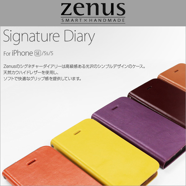 Zenus Signature Diary for iPhone SE