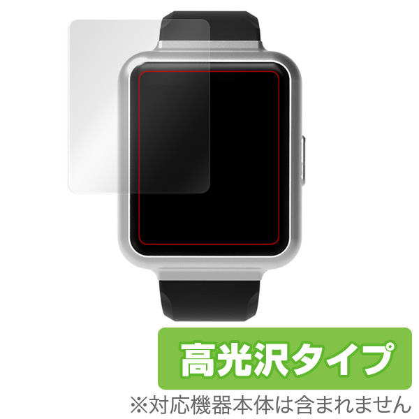 OverLay Brilliant for Finowatch q1 (2枚組)