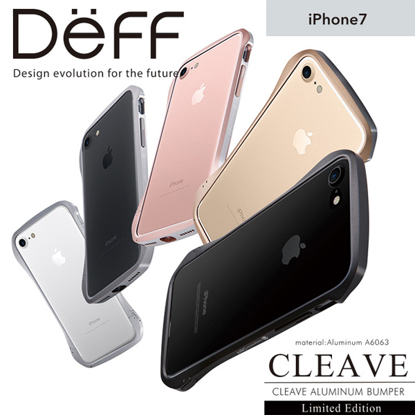 Cleave Aluminum Bumper Limited Edition for iPhone 7