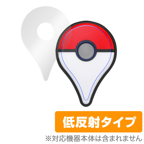 OverLay Plus for Pokemon GO Plus (2枚組)