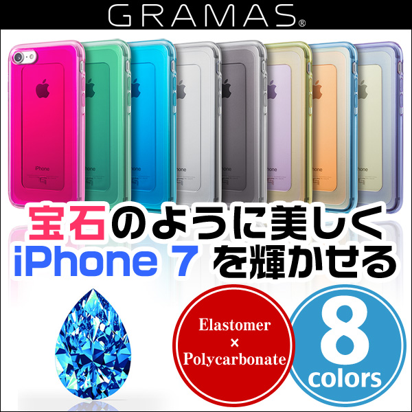 """GRAMAS COLORS """"GEMS"""" Hybrid Case CHC466 for iPhone 7"""
