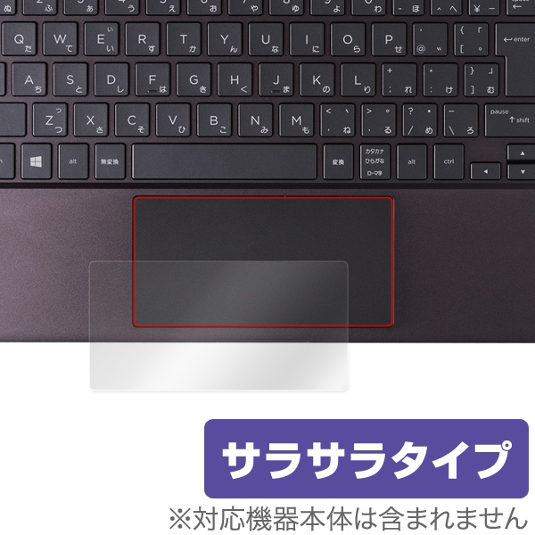 OverLay Protector for トラックパッド HP Spectre x360 13-ac000