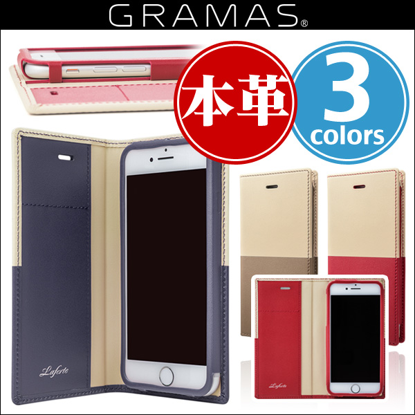 "GRAMAS ""TRICO"" Full Leather Case Limited for iPhone 7"