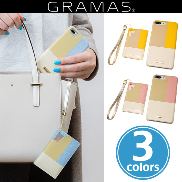 """GRAMAS COLORS """"Nudy"""" Leather Case Limited for iPhone 7 Plus"""