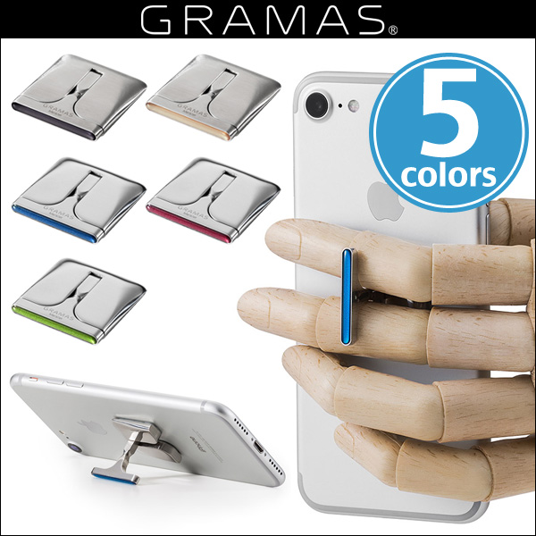 "GRAMAS Meister ""Cuffs"" Hold Bar MI9016 for Smartphone"