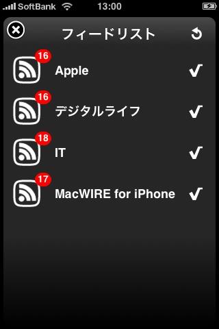 本日のiPhoneアプリ、ITmedia+はちゅねミク