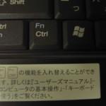 Epson Endeavor Na01 mini届きましたー!