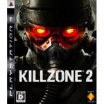 踏み込んだ絶望の激戦区〜KILLZONE 2オンライン