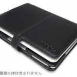 Toshiba dynabook UX用レザーケース、発売開始です。