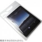 防滴くん for iPadと和からし