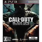 Call of Duty Black Opsをちまちまやる毎日