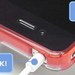 iPhone 4S発売になりましたね!