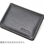 PDAIR レザーケース for SD/MicroSD/SIMカードウォレットタイプ がおすすめ!