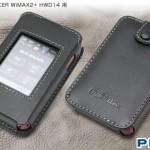 Wi-Fi WALKER WiMAX2+ HWD14 専用高級レザーケースが本日入荷!