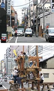 室町祇園祭り日記・本日の室町!