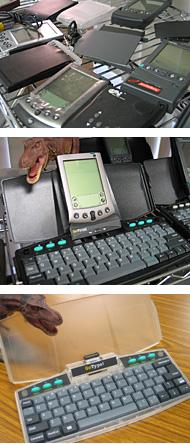 大番頭S中の「PDA秘宝庫」!