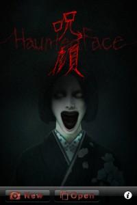 iPhoneアプリ「呪顔」で遊ぶ。