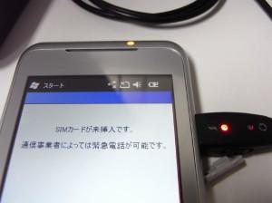 Micro-USBケーブル(通信・充電切替スイッチ付き)、発売開始しました。