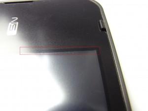 Viliv N5用液晶保護シートできましたー