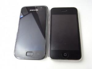 Galaxy Sで再生できるH.264プロファイルを探る。