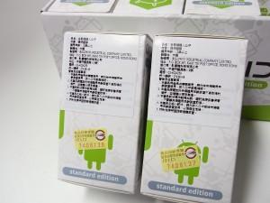 androidフィギュア、standard edtion再入荷です!