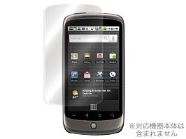 Nexus One用保護シート予約受付開始です。