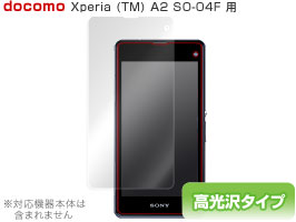 Xperia (TM) A2 SO-04F用保護シートは4種![Xperia_Report]