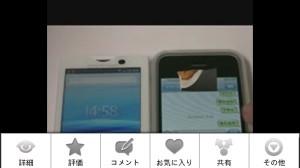 [Xperia_Report]3GでYoutubeを見る時には設定を(毎回)変更しましょう