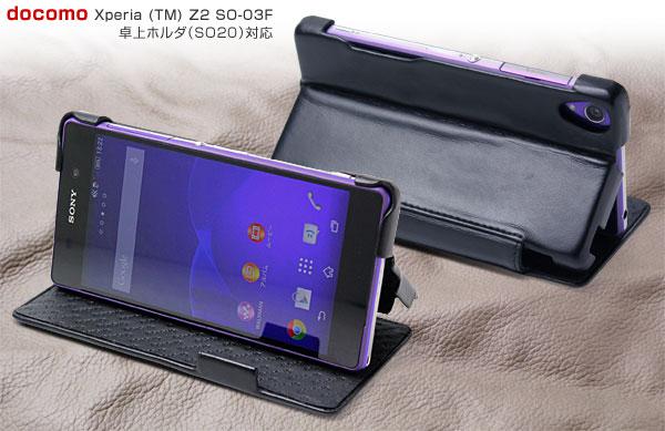 Xperia Z2 SO-03F用Noreveの高級レザーケースは3つのデザイン!バリエーションは80 x 3![Xperia_Report]