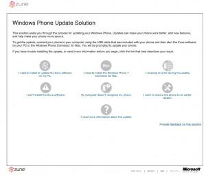 Windows Phone 7をアップデートする。