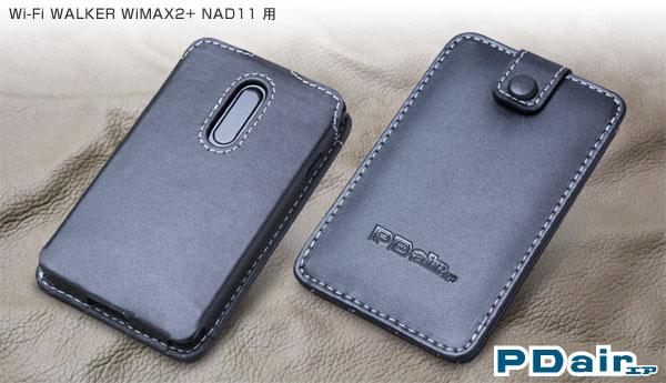 Wi-Fi WALKER WiMAX2+ NAD11専用のレザーケース発売します!(PDAIR)