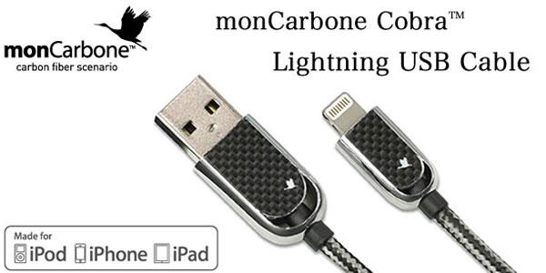 iPhone 6とiPhone 6 Plusでも使える!Lightning関連アイテムおさらい。